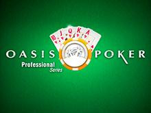 Автомат казино Оазис Покер Профессиональная Серия